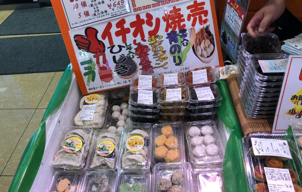 まとめ:和商コーポレーションの芸術的な6種の焼売